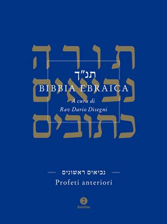 Bibbia Ebraica - Profeti anteriori (Copertina rigida)