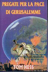 Pregate per la pace di Gerusalemme (Brossura)