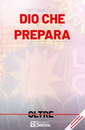 Dio che prepara (Brossura)
