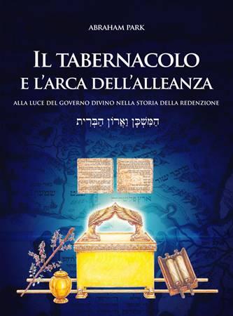 Il tabernacolo e l'arca dell'alleanza alla luce del governo divino nella storia della redenzione (Copertina rigida)