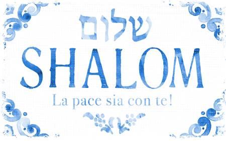 Quadretto in legno Shalom