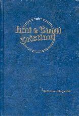 Inni e canti cristiani - solo testi Blu (Copertina rigida)
