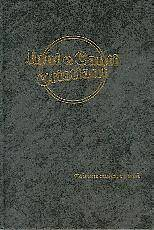 Inni e canti cristiani - Con musica, grande, grigio (Copertina rigida)
