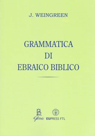 Grammatica di Ebraico biblico