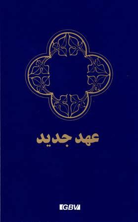 Nuovo Testamento in Farsi (Brossura)