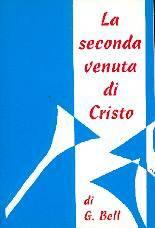 La seconda venuta di Cristo (Spillato)