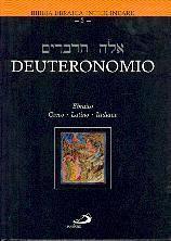 Deuteronomio Ebraico - Greco - Latino - Italiano (Copertina rigida)