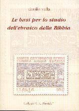Le basi per lo studio dell'ebraico della Bibbia (Brossura)