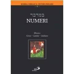 Numeri - Ebraico - Greco - Latino - Italiano
