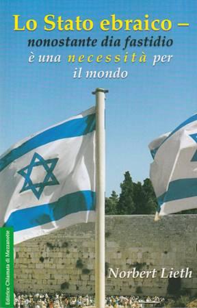 Lo Stato ebraico - nonostante dia fastidio è una necessità per il mondo (Brossura)