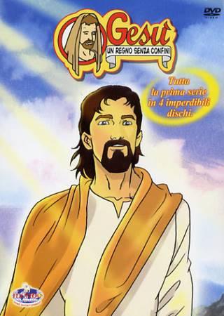 Gesù, un regno senza confini