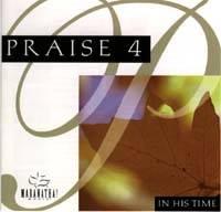 Praise 04 / Instrumental Praise 04