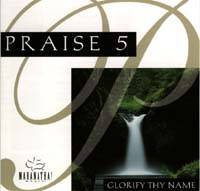 Praise 05 / Instrumental Praise 05