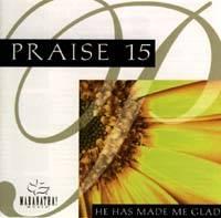Praise 15 / Instrumental Praise 15