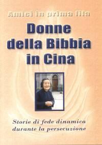 Donne della Bibbia in Cina (Spillato)