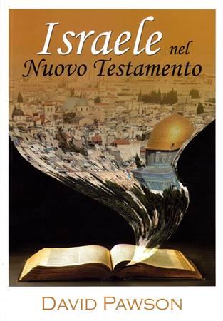 Israele nel Nuovo Testamento (Brossura)