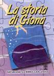 La storia di Giona (Brossura)