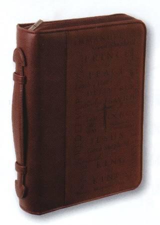 Copribibbia Grande in pelle marrone - Name of Jesus (Pelle)