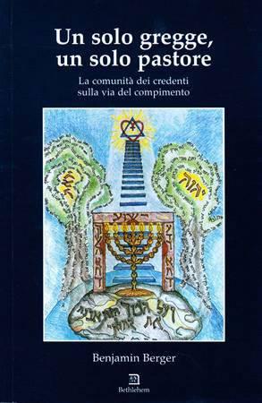 Un solo gregge un solo pastore - La comunità dei credenti sulla via del compimento (Brossura)