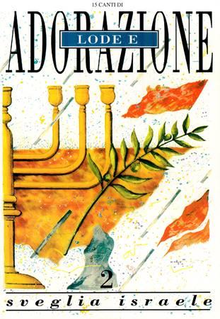 Sveglia Israele - Spartiti (Spillato)