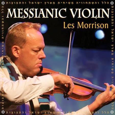 Messianic Violin