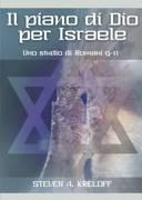 Il piano di Dio per Israele (Brossura)