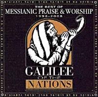 The best of Messianic Praise & Worship 1995 - 2005