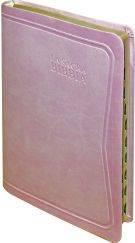Bibbia Nuova Diodati - C03PA - Formato piccolo (Pelle)
