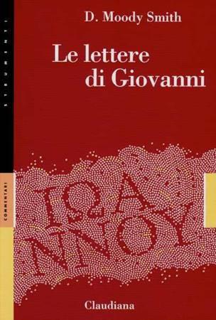Le lettere di Giovanni - Commentario Collana Strumenti (Brossura)