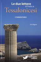 Le due lettere di Paolo ai Tessalonicesi