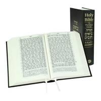 Bibbia in Ebraico Antico e Greco Koiné (Textus Receptus) (Copertina rigida)