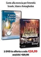 Offerta 2 DVD: