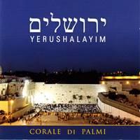 Yerushalayim ירושלים