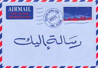 Una lettera per lei in Arabo - Opuscolo Evangelizzazione