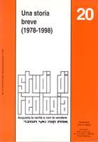 Una storia breve 1978-1998 (Studi di teologia n° 20)