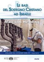 Le basi del sostegno cristiano ad Israele