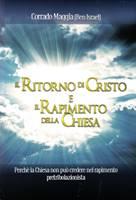 Il ritorno di Cristo e il rapimento della chiesa