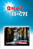 Nuovo Testamento in lingua Nepalese (Brossura)