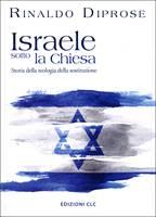 Israele sotto la chiesa