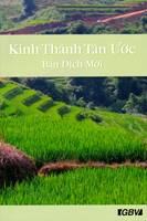 Nuovo Testamento in Vietnamita