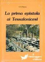 La prima epistola ai Tessalonicesi