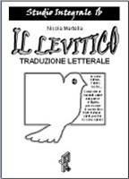 Il Levitico - 2 volumi indivisibili