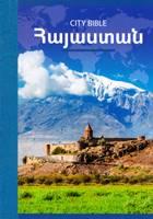 Nuovo Testamento in Armeno