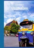 Nuovo Testamento in Thailandese (Brossura)