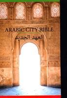 Nuovo Testamento in Arabo
