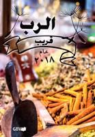 Calendario Buon Seme in Arabo 2018