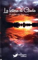 La lettera di Giuda fratello del Signore (Brossura)