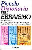 Piccolo dizionario dell'Ebraismo