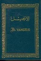 Il Vangelo (Arabo - Italiano)