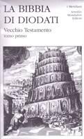 La Bibbia di Diodati - Vecchio Testamento, tomo primo (Copertina rigida)